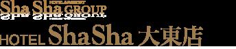 HOTEL ShaSha 大東店